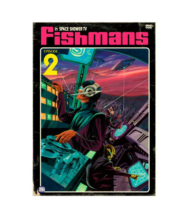 フィッシュマンズ-2