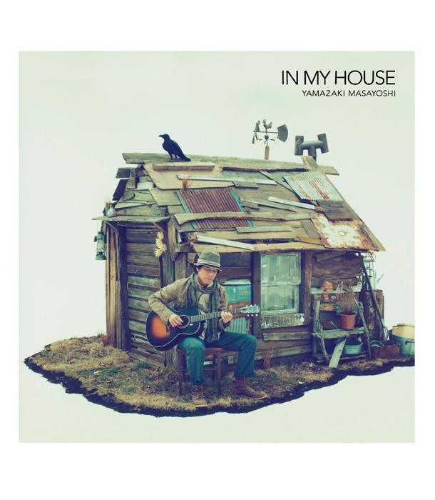 山崎まさよし-IN-MY-HOUSE-1